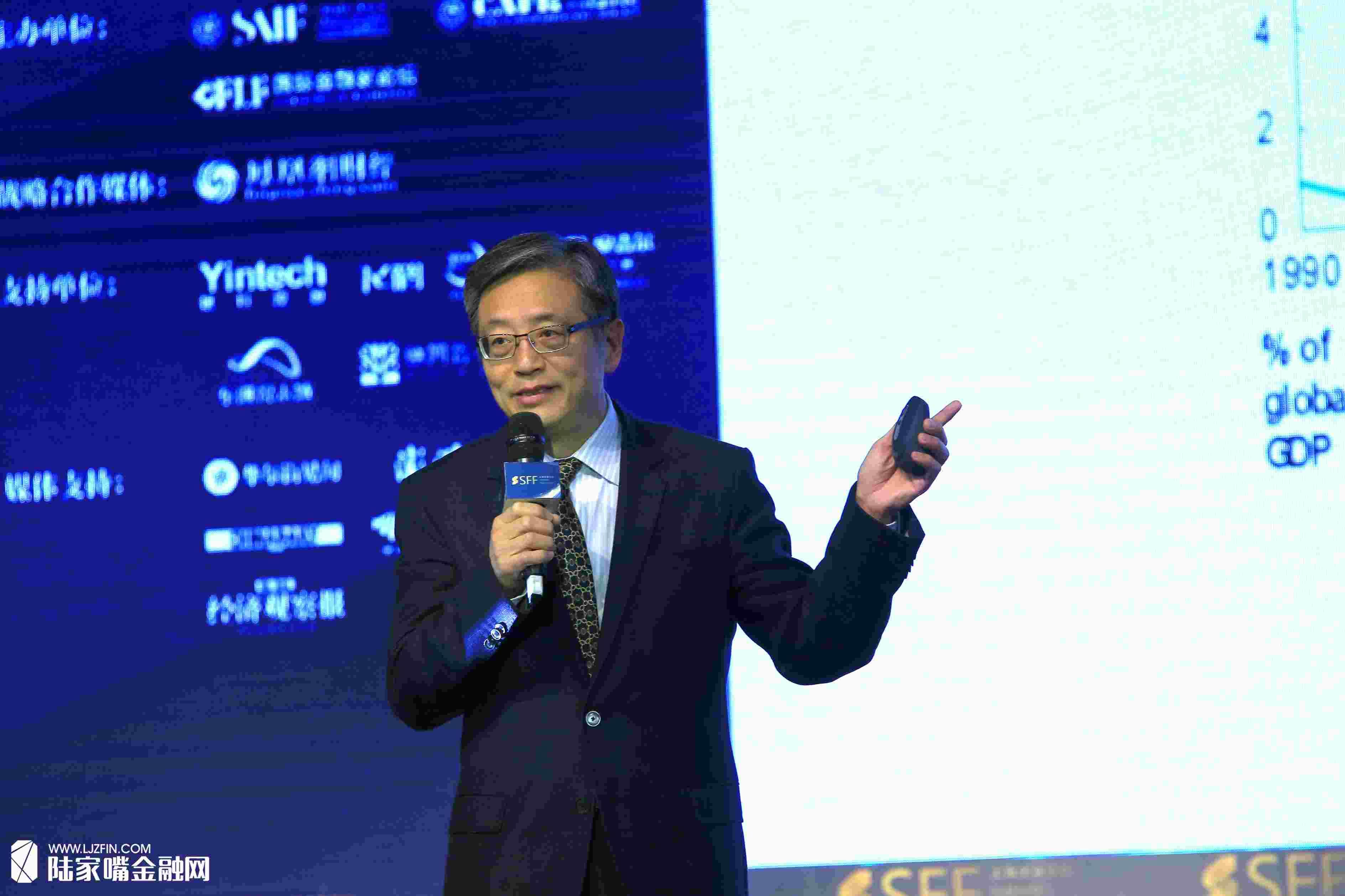 中投公司副董事长屠光绍:近年来新兴市场资本流动周期变短