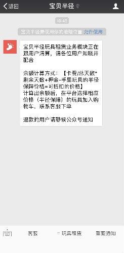 微信图片_20181217194331