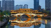 Have you been to a few cities in China?