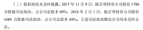 QQ瀏覽器截圖20181220163429.png