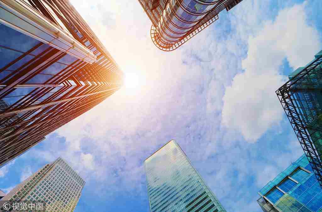 """中央经济工作会议:重申""""房住不炒"""" 明年楼市调控依然打击投机"""