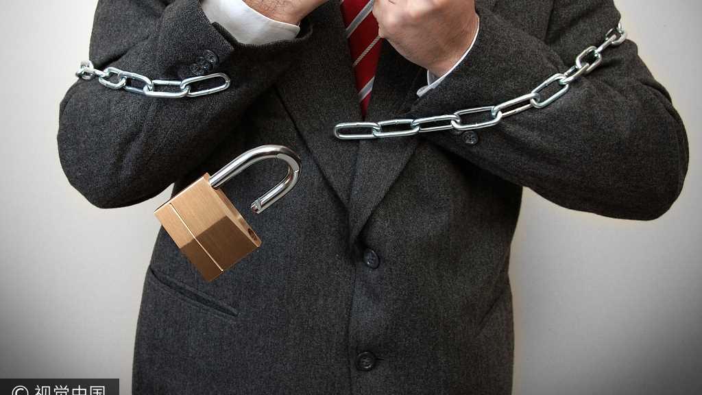 中金公司:四角度解读美国政府关门 对市场可能带来什么影响?