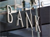 银保违规乱象多发 3个月内工行等5家银行被罚164万