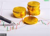 永续债即将亮相 银行业资本补充工具进一步完善