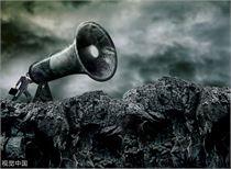 中国石化:全资子公司在原油交易中产生损失