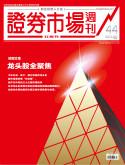 """董明珠入股银隆新能源路径""""!"""