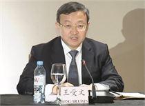 商务部副部长王受文:美国政府对中国2000亿产品不提高关税