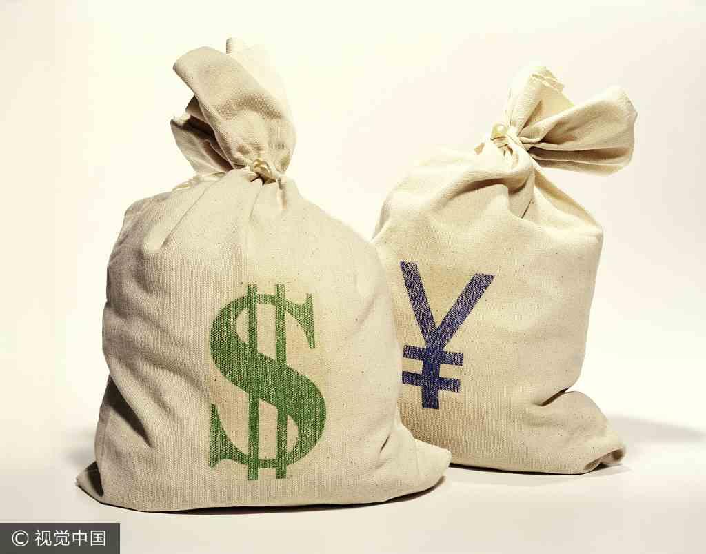 """引发美股暴跌的美债收益率""""倒挂""""有多恐怖?"""