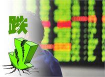 大跌后的股票很便宜 我们为什么不敢买?