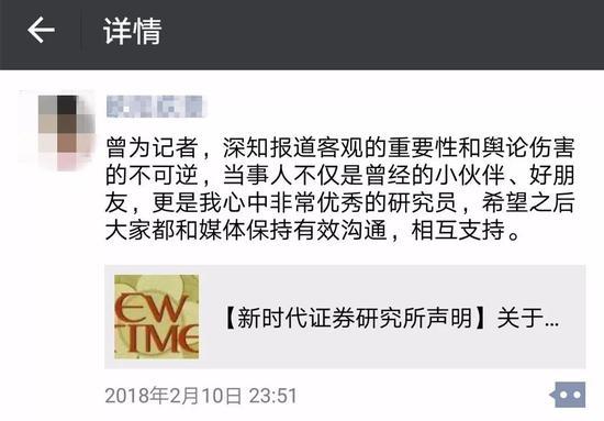 2月12日,视觉中国按照深交所的要求,作出了回复并发布了澄清公告。