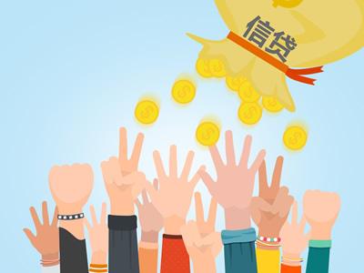 水皮:三大原因导致居民贷款放量 钱都去哪儿了?