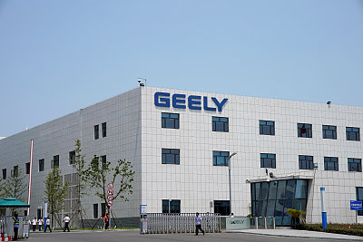 Li Shufu into Mercedes-Benz parent company's largest shareholder Geely need to pay over 6 years net profit