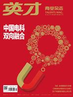 肖亚庆:以创新开辟企业成长成功之道