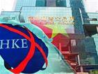 澳门太阳城会员开户_聚焦广东税改:房地产税成县市主体税种?