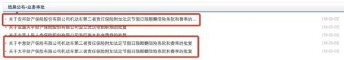 春节自驾出行难避高峰,如何确保安全无忧?这个窍门最实用!