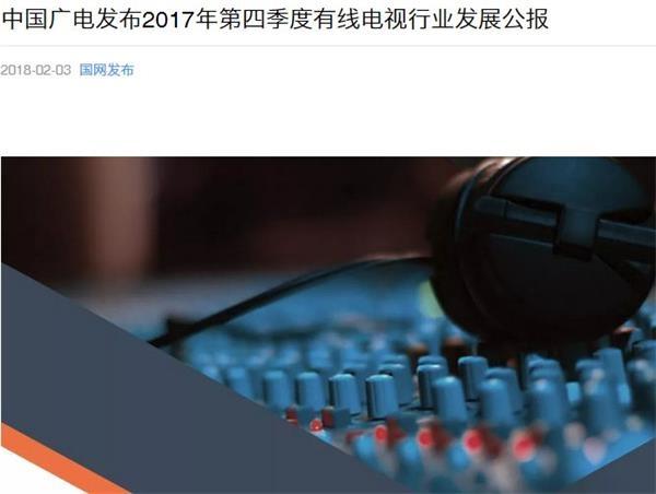 澳门网络赌博第一公司:腾讯优酷爱奇艺太生猛_这个数据让电视台都慌了!