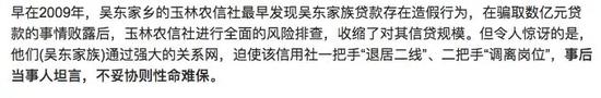 上图截自搜狐《潜望》报道