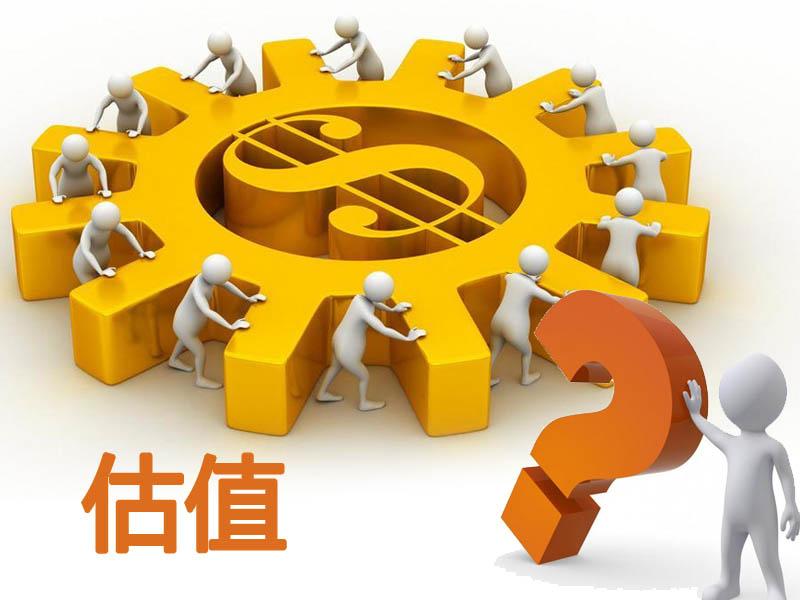 """邓海清:美股再度暴跌是""""技术性调整""""还是""""九年牛市终结""""?"""