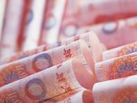 """人民币""""离奇""""大跌调查:国际套利资本在火中取栗"""