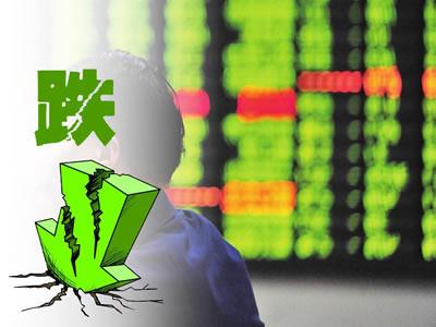 三六零盘中再次触及跌停 股价两日跌幅近20%