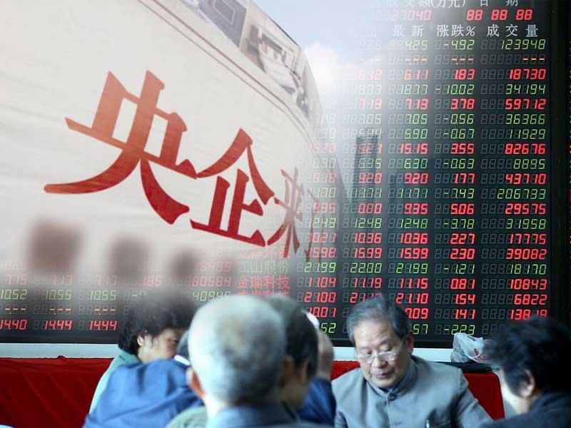 肖亚庆:央企国企要上市 就要做优秀的上市公司