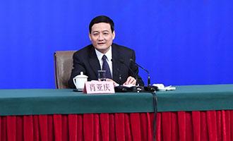 肖亚庆:海外投资项目审查应当总体公平、一视同仁