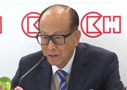 李嘉诚正式宣布退休