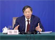 全国人大决定易纲为中国人民银行行长
