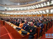 全国人大决定韩正、孙春兰、胡春华、刘鹤为国务院副总理