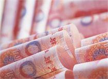 易纲:实施好稳健的货币政策 推动金融改革开放