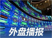 隔夜外盘:欧美股市集体重挫 道指跌逾300点金价收涨