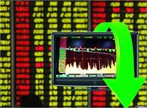 6万股东苦等2年 连亏3年*ST华泽复牌跌停!市值已被基金砍掉90%