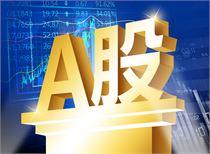 上海证交所计划三年内外资交易A股的比例达到15%