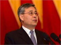 中国银保监主要领导班子确定 郭树清成为首任主席