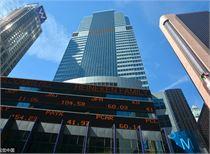 市场静待美联储利率决议出炉 美股开盘涨跌互现