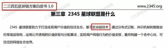 這家公司就是<a href=/gupiao/002195.html  class=red>二三四五</a>(002195.SZ),2014年以前還是叫海隆軟件。