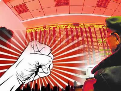 裂变与重组:详解中国金融监管40年沿革