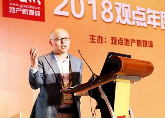 胡伟俊:2018年经济、政策和房地产展望