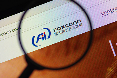 "Foxconn's ""special exceptions"" quickly listed with ""writing commitment"" to resolve the problem of horizontal competition"