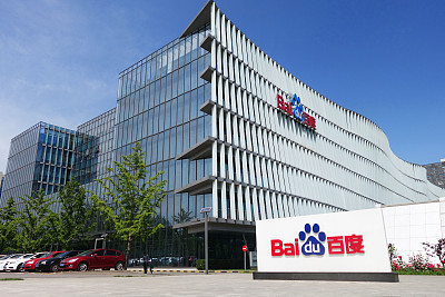 Robin Li Baidu respond to the domestic market: as long as the policy allows hope to come back as soon as possible