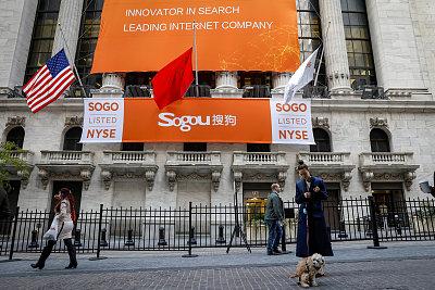 Wang Xiaochuan: Sogou will consider returning A shares