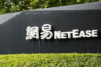 NetEase Ding Lei: A back to what form to listen to arrangements