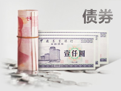 """九州證券鄧海清:撥備率下調護航""""表外轉表內"""" 利好債市"""