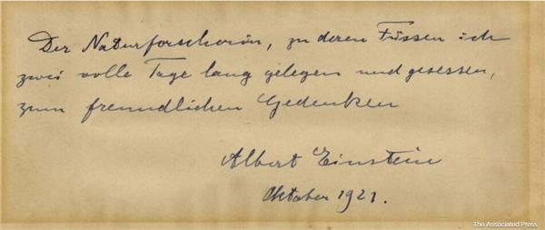 爱因斯坦字条拍卖
