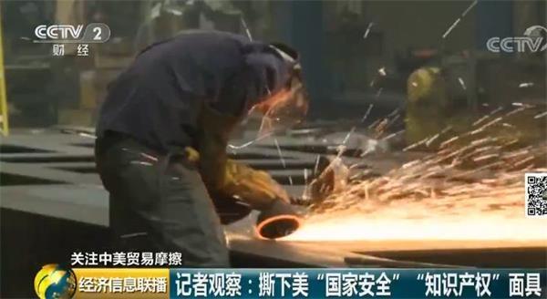 """彩宝北京快乐8:一组数据:撕下美国冠冕堂皇的面具_一个""""大计划""""浮出水面"""