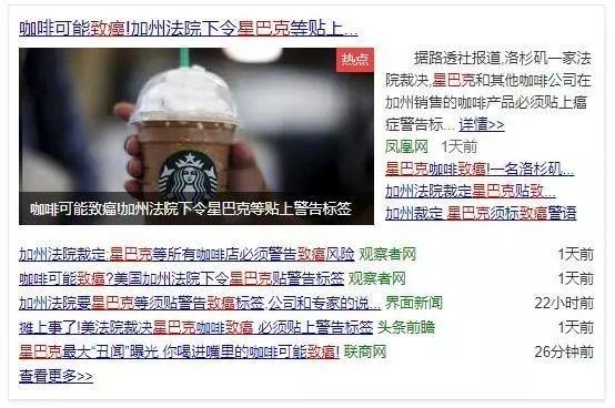 彩盈线上娱乐注册:星巴克最大丑闻曝光?全球媒体刷屏!最新回应来了