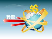 """新华微评:""""自贸港""""标注中国开放新高度"""