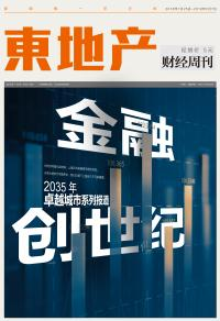 East Real Estate 2018.1