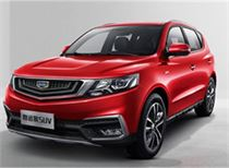Exposure Geely new vision SUV official image Yan value upgrade / increase color matching