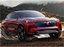 别克Enspire电动概念车发布 续航里程达600公里